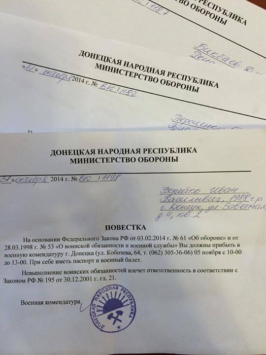 Draft.notice.DNR.10.31.2014